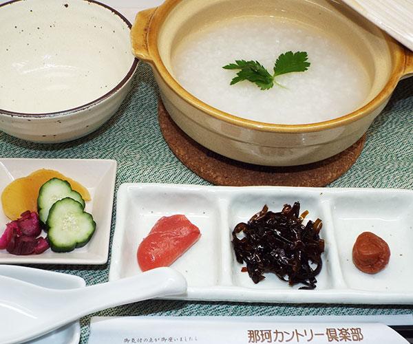 朝粥(あさがゆ)